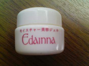 エディンナ モイスチャー美容ジェル