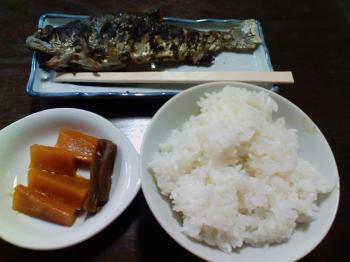 ウェルカム 焼き魚