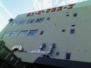 キューピー挙母工場