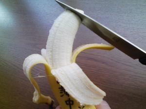 バナナはこうして食べるといいよ