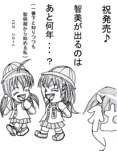レッスル川柳【自由句】
