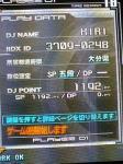 TS2A0047.jpg