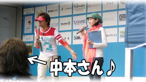 MCの伊丹さんと姫さん