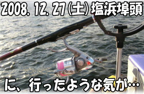 今日の釣果(T_T)(T_T)(T_T)