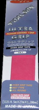 グリップ用滑り止めテープ