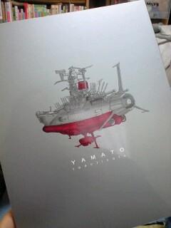 yamato1.jpg