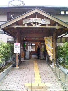 2008年11月加賀・丹沢旅行 024
