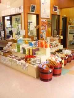 2008年11月加賀・丹沢旅行 021