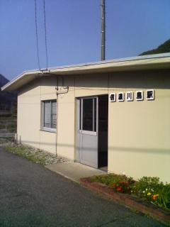 2008年10月長野・諏訪旅行 021