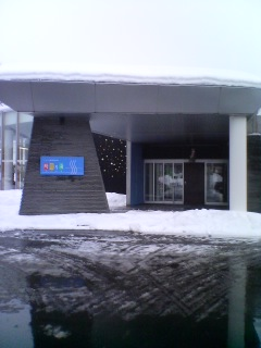 2009年1月・携帯写真 064