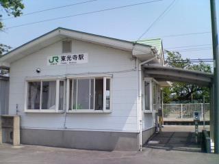 2009新潟・奥利根旅行 017