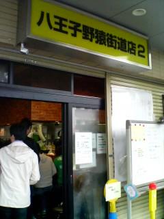 2009新潟・奥利根旅行 040