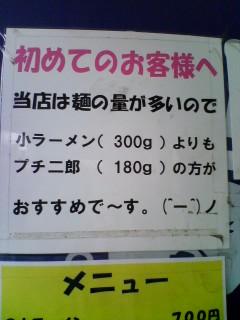 2009新潟・奥利根旅行 037