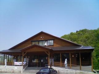 2009新潟・奥利根旅行 007