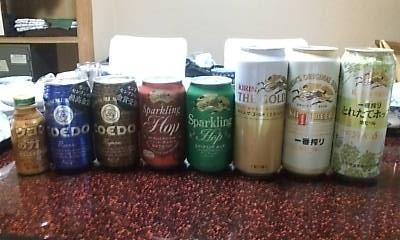 beer081213.jpg