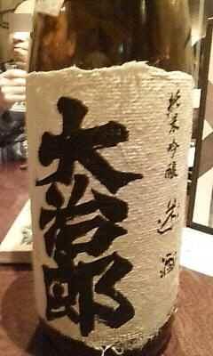 daijirou081101.jpg