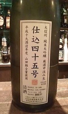 daishinsyu1011.jpg