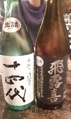 hiroki081018.jpg