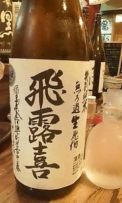 hiroki090627.jpg