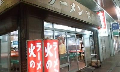 hjinokuruma090504.jpg