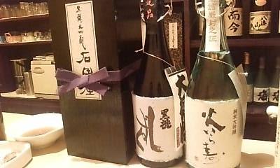 ishidaya090328.jpg