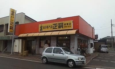 masashi090124.jpg