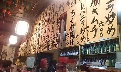 menu090522.jpg