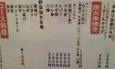 menu090530.jpg