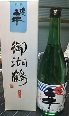 mikotsuru08.jpg