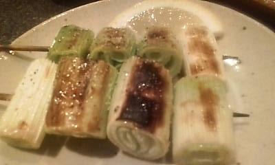negiyaki090620.jpg