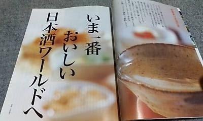 nihonsyu090206.jpg