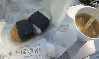 onigiri081018.jpg