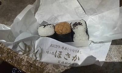 onigiri090510.jpg