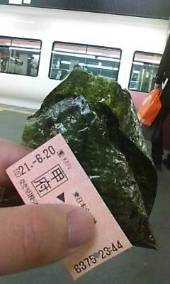 onigiri090620.jpg