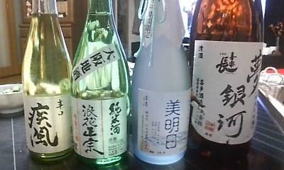 sake081122.jpg