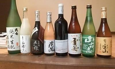 sake081213.jpg