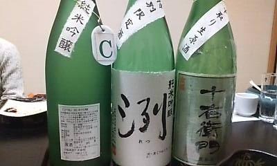 sake090117.jpg