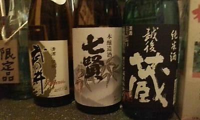 sake090418.jpg