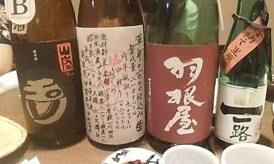 sake090613.jpg