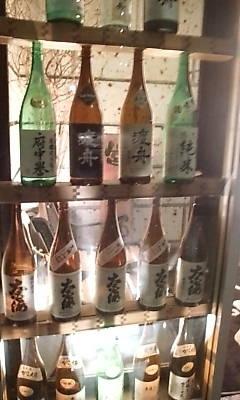 sakeiriguchi090125.jpg
