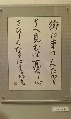 sakuhin4.jpg