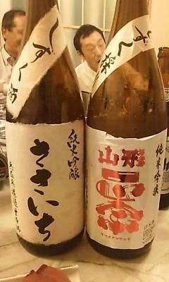 sasaichi090123.jpg