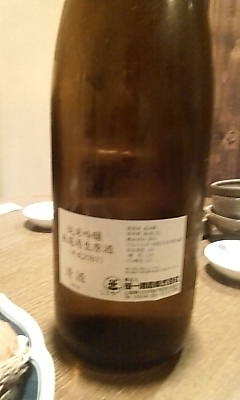 sasaichi090418.jpg