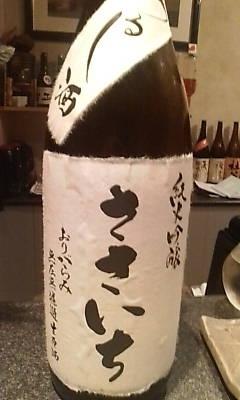sasaichi090620.jpg