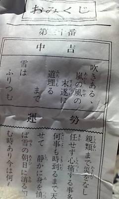 tyuukichi090101.jpg
