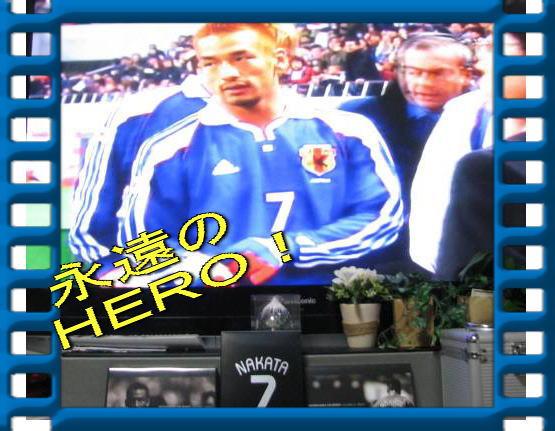 2006nakata.jpg