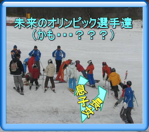 20070109.jpg