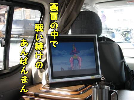 20070215115255.jpg