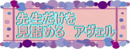 20070617230322.jpg