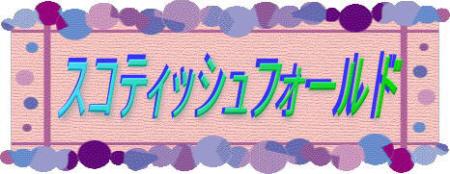 20070617230333.jpg